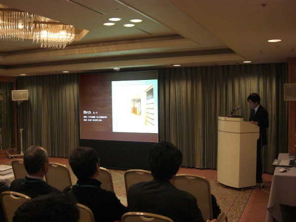 JIA(日本建築家協会)愛知地域会のCPD研修